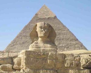 Gaza Pyramid
